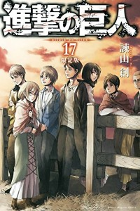 Attack on Titan Volume 17 Cover