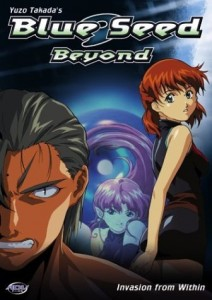 Blue Seed Beyond DVD Cover