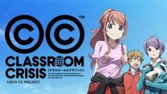 Classroom Crisis Hulu