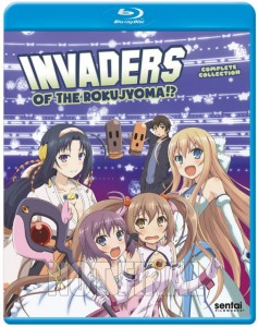 Invaders of Rokujyoma BD Not Final