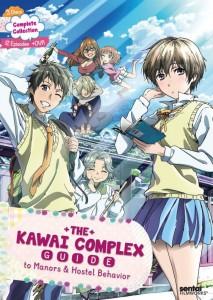 Kawai Complex DVD Cover