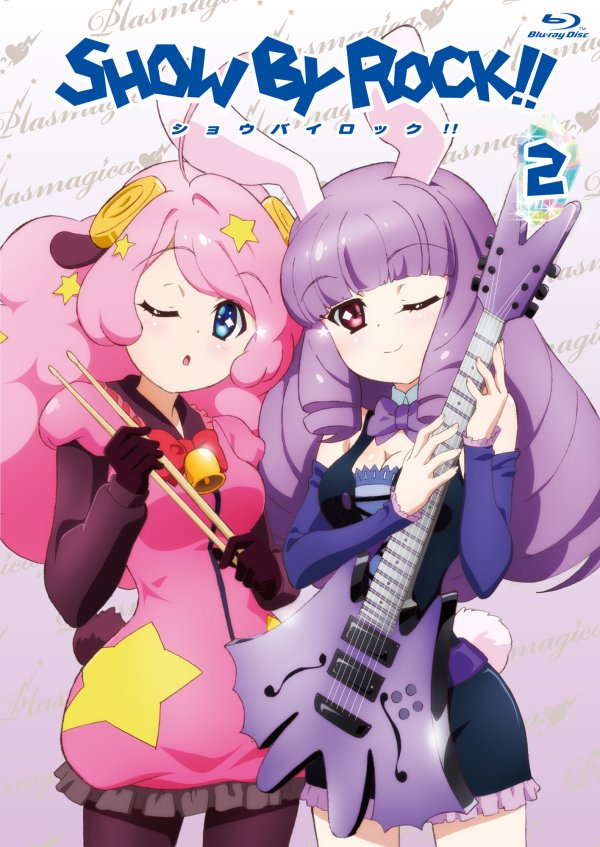 Show By Rock!! Japanese Volume 2 Cover