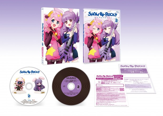 Show By Rock!! Japanese Volume 2 Packaging (click for larger)