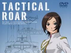 Tactical Roar