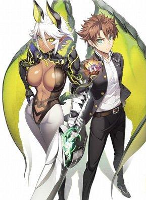 Testament of Sister New Devil Volume 5 Japanese Cover