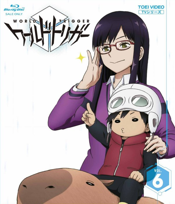 World Trigger Japanese Volume 6 Limited Edition Package