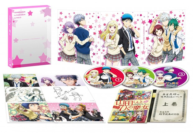 Yamada and the Seven Witches Japanese Box Set 1 Packaging