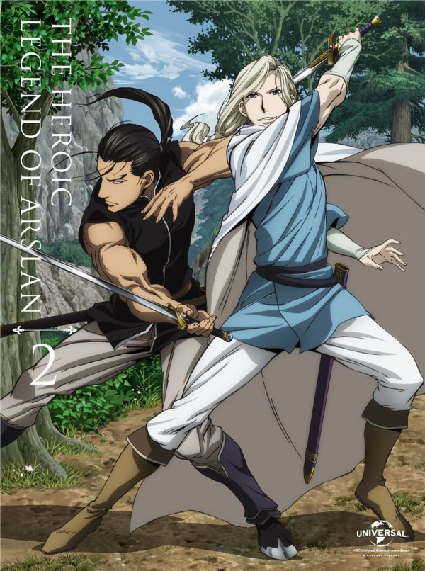 Heroic Legend of Arslan Japanese Volume 2 Cover