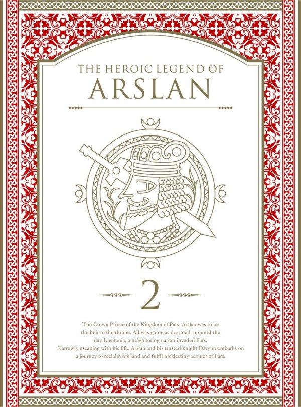 Heroic Legend of Arslan Japanese Volume 2 Jacket