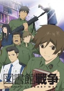 Library War DVD Cover
