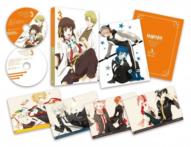 Mikagura School Suite Volume 3 Japanese Packaging (click for larger)