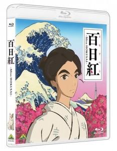 Miss Hokusai BD Cover