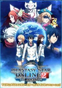 Phantasy Start Online 2 Visual
