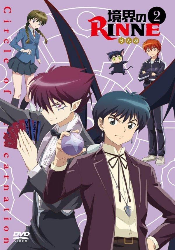 Rin-ne Japanese Volume 2 Cover