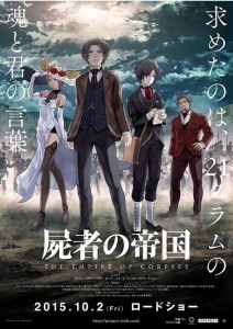 The Empire of Corpses Visual