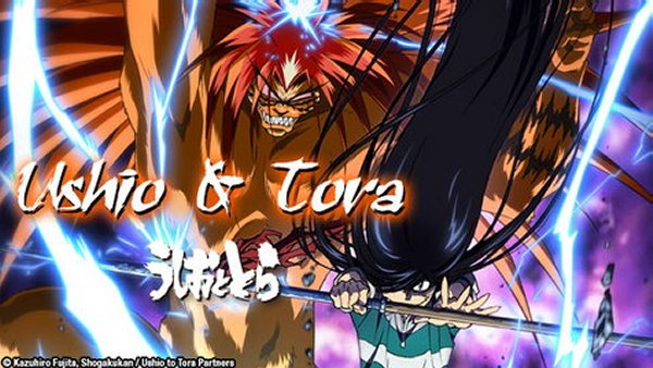 ushio tora hulu header the fandom post