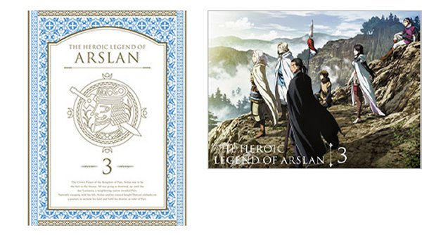 Heroic Legend of Arslan Japanese Volume 3 Covers