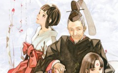 Noragami Volume 5 Header