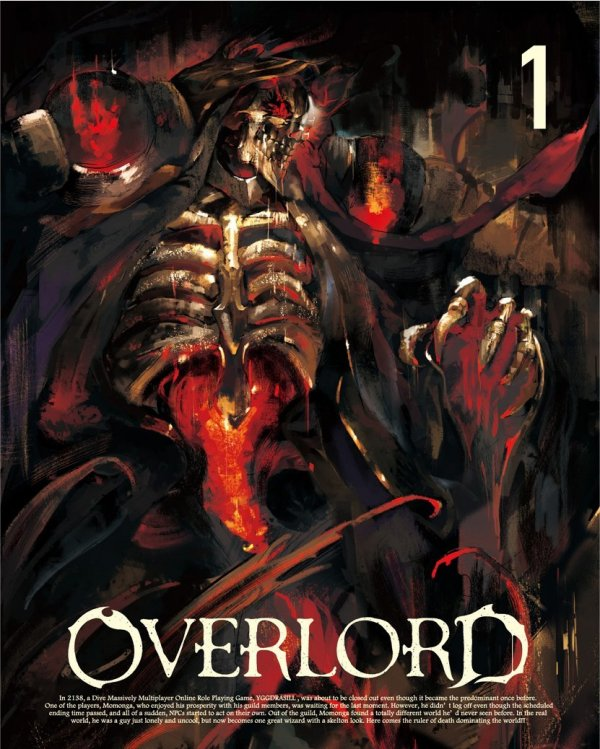 Overlord Japanese Volume 1 Cover