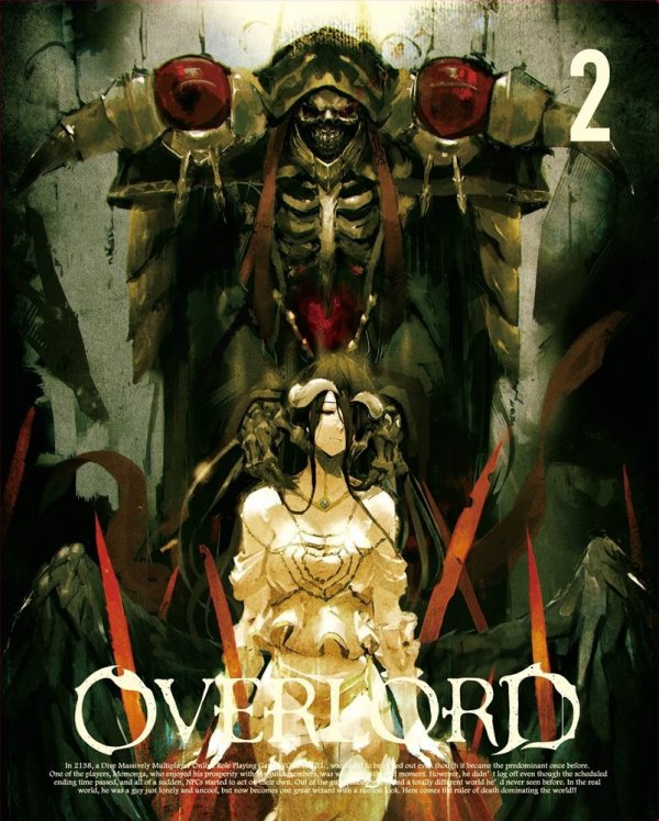 Overlord Japanese Volume 2 Cover