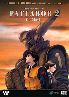 Patlabor 2: The Movie Anime DVD Review