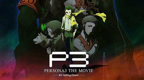 """Képtalálat a következőre: """"Persona 3 the Movie #3 Falling Down"""""""