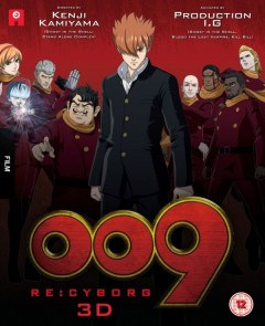 RE Cyborg 009 UK DVD Cover