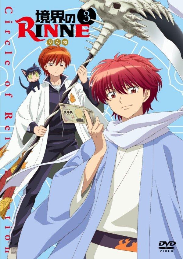 Rin-ne Japanese Volume 3 Cover