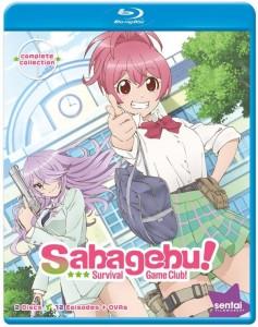 Sabagebu Blu-ray Cover