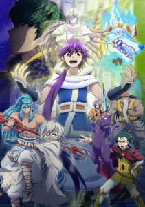 Sinbad TV Visual