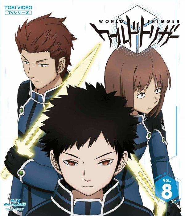 World Trigger Japanese Volume 8 Cover