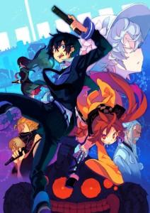 Black bullet Volume 1 Manga Cover