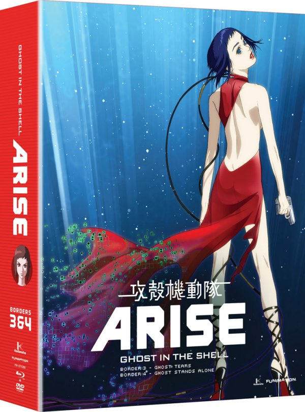 Ghost in the Shell Arise: Border 2 - Ghost Whisper- IMDb