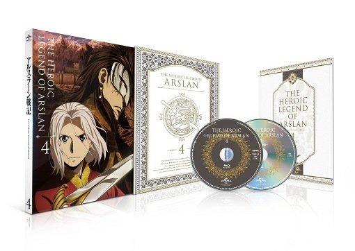 Heroic Legend of Arslan Japanese Volume 4 Packaging Full