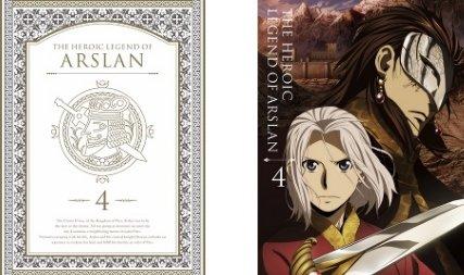 Heroic Legend of Arslan Japanese Volume 4 Cover