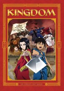Kingdom Seaseon 1 Cover