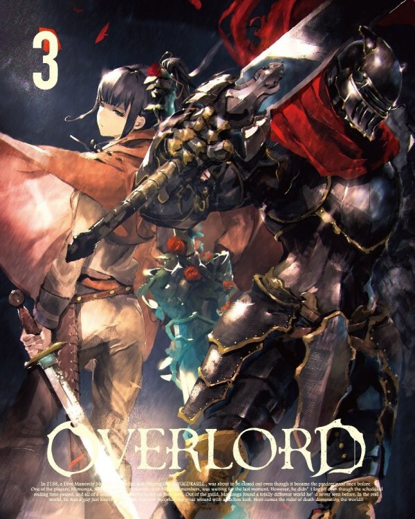 Overlord Japanese Volume 3 Cover