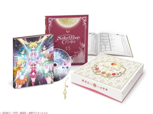 Sailor Moon Crystal Volume 13 Japanese Packaging