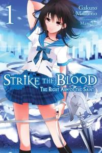 Strike the Blood Novel 1 Cover