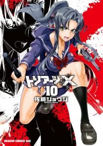 Triage X Volume 10 Cover