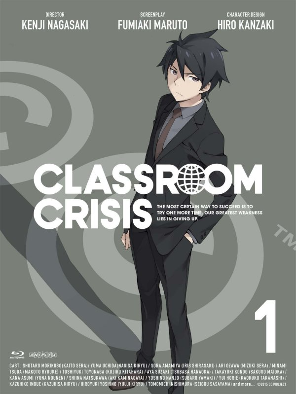 Classroom Crisis Japanese Volume 1 Cover