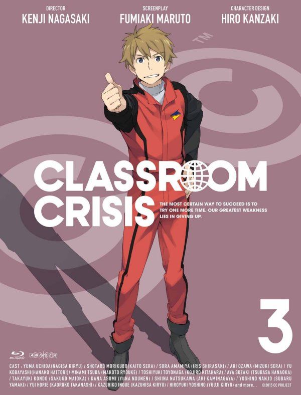Classroom Crisis Japanese Volume 3 Cover