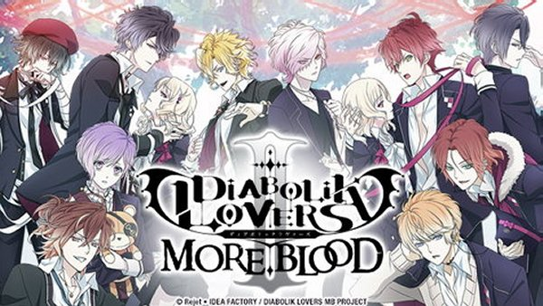 Diabolik lovers ii more blood anime begins hulu for 2 lovers pic
