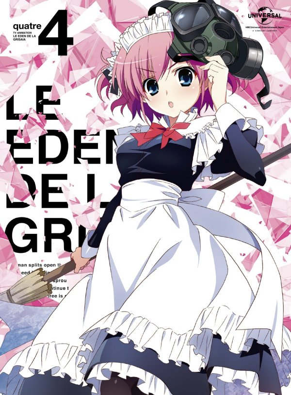 Eden of Grisaia Japanese Volume 4 Cover