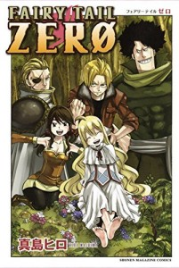 Fairy Tail Zero Volume 1 Cover
