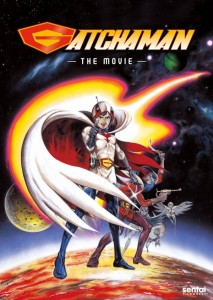 Gatchaman the Movie DVD Cover