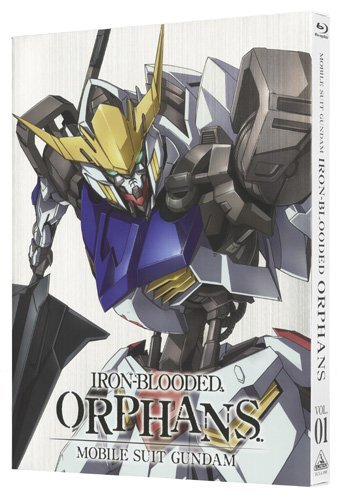 Gundam Iron-Blooded Orphans Japanese Cover 1