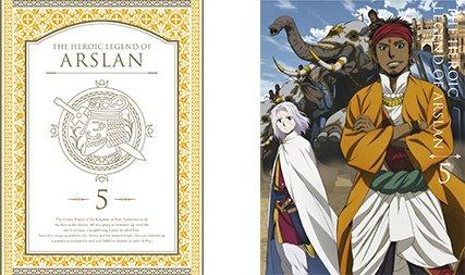 Heroic Legend of Arslan Japanese Volume 5 Cover