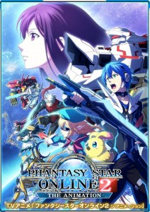 Phantasy Start Online 2 visual