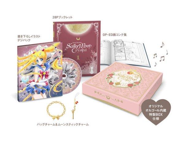 Sailor Moon Crystal Japanese Volume 1 Packaging